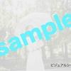 10/5(月)沢井里奈(from dela)バースデーライブ〜smile for me〜物販商品ご案内のお知らせ