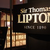 Sir Thomas Lipton を伴ったリプトン茶会事件@帝国ホテル (Pen編集部プレゼンツ)