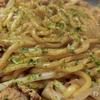 フライパンだけで完結!「シマダヤ 焼そば鉄板麺 縁日ソース味」大量の野菜で作って食べてみた!