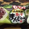 丸永製菓のもち入り抹茶あいすまんじゅう