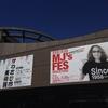 川崎市市民ミュージアム「MJ's FES SINCE1958 みうらじゅんフェス!」に行ってきた