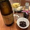 チョコレートに合う甘口ワイン「コトー・デュ・レイヨン・ショーム」
