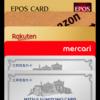 三井住友カードを年会費永年無料にするため、解約後即申し込みしてみました
