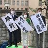 生業裁判、仙台高裁でも勝訴!!!国と東電の責任を認める判決