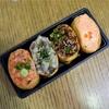 【韓国旅行】インスタ映え いなり寿司 ドジェ チョバプ 新世界百貨店