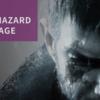 【初見動画】PS5【BIOHAZARD VILLAGE Gameplay Demo】を遊んでみての評価と感想!