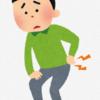【坐骨神経痛】回復の兆し