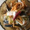 【夏に美味しいおかず】油不使用、アジの干物とたっぷり野菜の南蛮漬け
