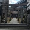 【福岡市博多区】地禄神社