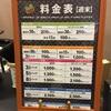 阿佐ヶ谷駅から徒歩3分くらいのところにある漫画喫茶・ゲラゲラがサクッと使えてオススメ