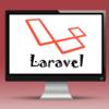 【Laravel5.7】CRUDアプリケーションを最速で作成する③ SELECT(一覧表示)