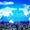 社会人なら知っておくべき世界経済の潮流とは?超わかりやすく説明!