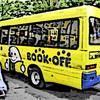 黄色いバスで行く! 町田周辺ブックオフツアー