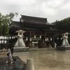 有馬温泉と神戸の湊川神社、ポートタワーへ サマソニ後はあまり歩くもんじゃない