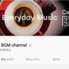 【音楽】作業用・リラックス用のBGMに!心地よい音楽が聴けるおすすめのYoutubeチャンネル