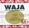 アワード 〜 2020年9月 WAJA 7MHz Digital特記ほか申請