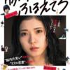 【2018年最新】映画おすすめランキング100!面白い洋画/邦画/アニメ映画は?