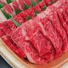 岐阜県池田町ふるさと納税 1万円寄付でA5ランク飛騨牛がもらえる超お得案件登場!