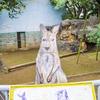 """この小ささで3つもの""""顔はめパネル""""を有する『江戸川区自然動物園』"""