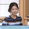 「ニュースチェック11」12月7日(水)放送分の感想