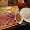 神田【肉BAR =BOSCO=】ローストビーフプレート ¥800