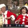 明石家サンタの史上最大のクリスマスプレゼントショー2019 雑感 競輪レース、乳輪賞wwwwww