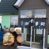 北海道・白老郡・白老町・萩野の人気食堂「名代」に行ってみた!!~丼物、麺類とメニュー豊富!!ラーメンは1杯450円という驚きの安さ!!~