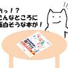 『薬局薬剤師の専門性 ファーストガイド』発売開始!