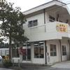 「ゆがふそば」で「ソーキそばジューシーセット」 700円 #LocalGuides