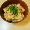 一人暮らしで簡単な親子丼の作り方!