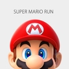 【iPhone・iPad先行配信】片手で遊ぶマリオ!?「SUPER MARIO RUN」今年12月リリース!