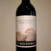 今日のワインはオーストラリアの「レッド・ストーンズ カベルネソーヴィニヨン」1000円以下で愉しむワイン選び(№86)