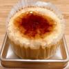 【食レポ】ドンレミーの『大人のバスク風チーズケーキ』