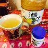 柚子茶にクエン酸を足すと劇的においしくなったので是非やって欲しい