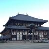 奈良へ行こう!
