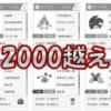 アマルルガ&アローラサンドパン2000越え構築 -構築紹介-
