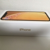 【新型 iPhone XRレビュー】「iPhone  XR」に機種変更。デザインは洗練されよりスタイリッシュに。気になるカメラ機能は?