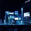 2017年東京のマンションはバブルなの?崩壊するの?