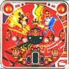奥村遊機 「パンドラC」の盤面画像