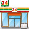 【引き寄せの法則発動待ち】セブンイレブンフェアとの因縁2017