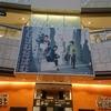 「なむはむだはむ」初日!@東京芸術劇場シアターウエスト