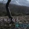 帰ろかな(サブちゃん)を、こうへい、亜矢さんの二人で歌う