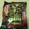 宮崎辛麺(からめん)を食べたよ(天かす・卵入り)