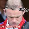海外プロサッカー選手の犯罪履歴【簡単まとめ】