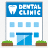 電動歯ブラシ導入後初めての歯科検診