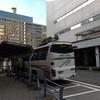 梅田発伊丹空港行きリムジンバス (マルビルとハービスの比較)