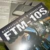 バイクに最適なアマチュア無線機FTM-10Sが生産終了の衝撃