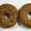 低糖質パン/Fusubon