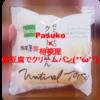pasco×相模屋 お豆腐でクリームパンつくってみた!?