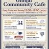 日本に住む海外の方へ。日本人コミュニティへの入口をつくります!